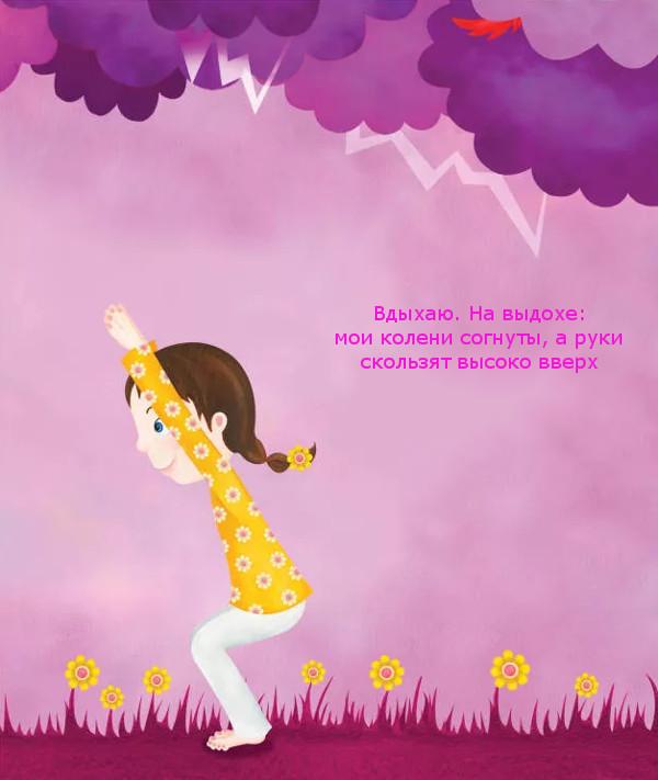 yoga-dlya-detej-poza