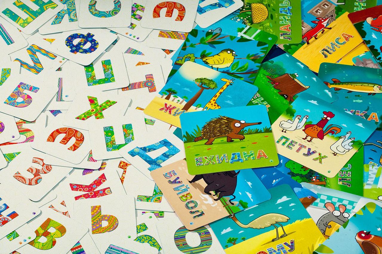 """Обучающая настольная игра """"Зверобуквы"""" для дошкольников"""