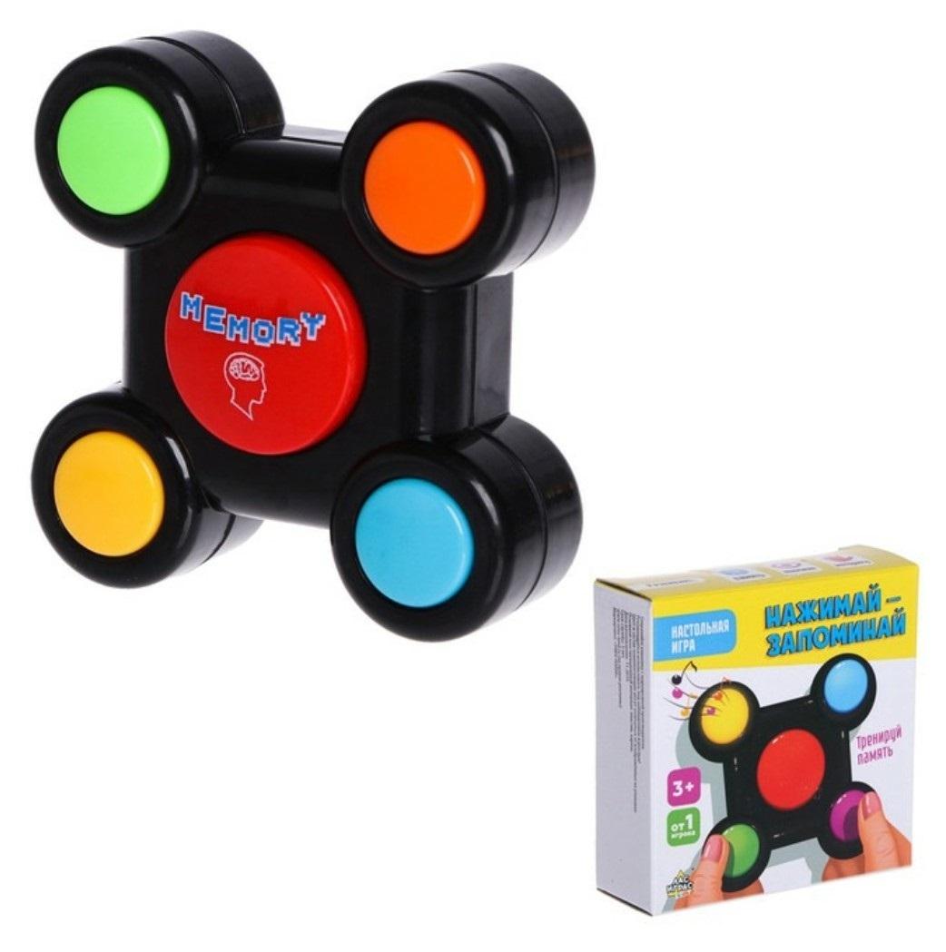 idei-podarkov-v-detskij-sad-memori-igra